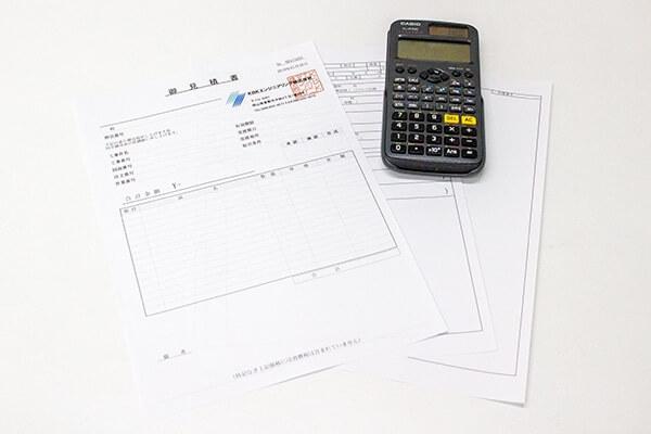 整備の流れ:基本整備見積書提出に関する画像