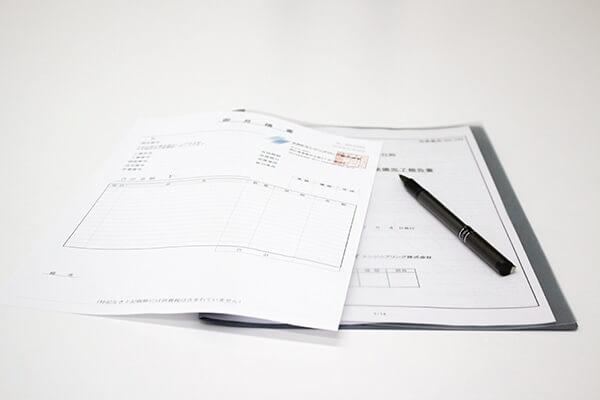 整備の流れ:補修見積もり、報告書提出に関する画像
